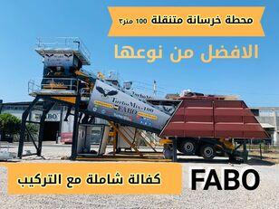 uus betoonitehas FABO TURBOMIX-100 محطة الخرسانة المتنقلة الحديثة